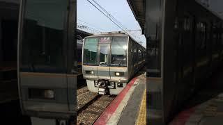 207系未更新西明石発車