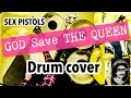 God save the Queen ドラムデモ drums SEX PISTOLS