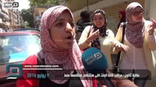 بالفيديو| طالبة ثانوي: مراقب قالنا البنت اللي هتتكلم هنقلعها ملط