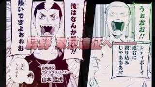 『ハイキュー!!』少年ジャンプ公式PV 1,000万部突破ver. thumbnail