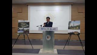 [뉴스 현장] 광명 문화관광복합단지 조성 사업 협약식