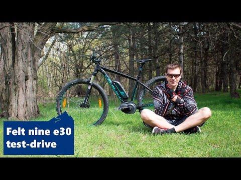 электробайк на системе Bosch Perfomance Line Felt nine e30 e-bike (test-drive)