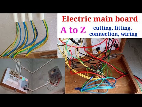 How to make electric main board ।। ewc ।। jan 2019