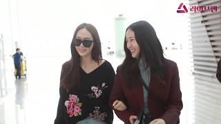 Jessica & Krystal (제시카 & 크리스탈) Airport Fashion (2014 - 2019)