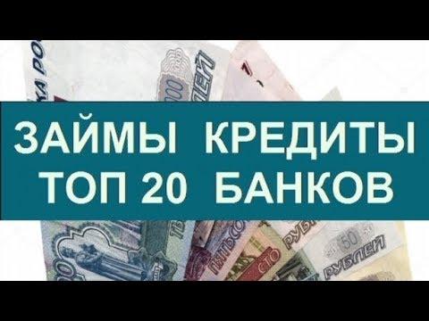 Взять займ на карту без банков