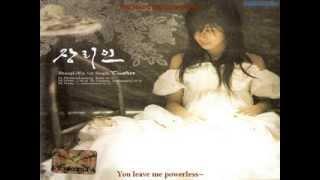 Zhang LiYin (張力尹/장리인) Y (Why...) [ENG/ROM/HAN] Mp3