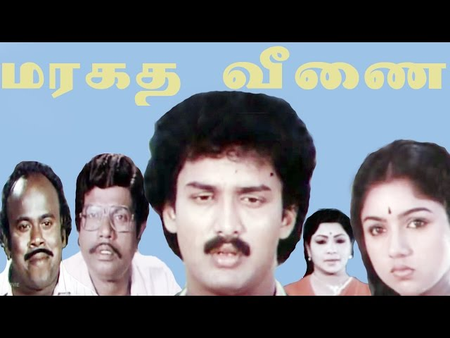 Maragatha Veenai-Suresh,Revathi,Manorama,Goundamani,Senthil,Mega Hit Tamil Full Comedy Movie