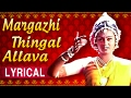 ❤ Lyrical : Margazhi Thingal Allava With Lyrics  Sangamam  Vindhiya  Delhi Ganesh ❤
