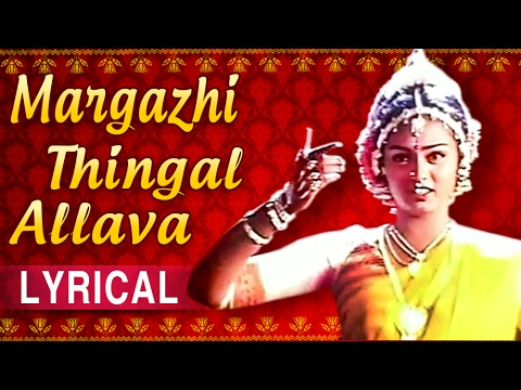 ❤ Lyrical : Margazhi Thingal Allava With Lyrics | Sangamam | Vindhiya | Delhi Ganesh ❤