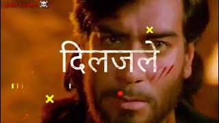 Ajay devgan new popular dialogue best ringtone//Diljale movie dialogue//Ajay Devgan best ringtone