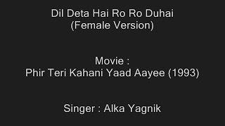 Dil Deta Hai Ro Ro Duhai - Female - Karaoke - Alka Yagnik - Phir Teri Kahani Yaad Aayee (1993)