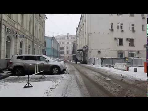 Москва. Прогулка по Фуркасовскому переулку.11.01.20 г.