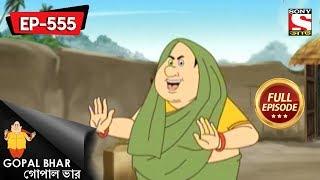 Gopal Bhar (Bangla) - গোপাল ভার) - Full Episode 555 - Devalayer Maakali Martye - 4th  November, 2018
