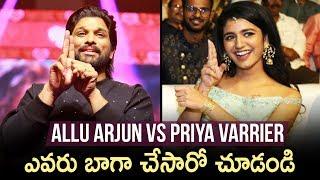 Allu Arjun Vs Priya Prakash Varrier | Lovers Day Movie Audio Launch | 2019 Latest Telugu Movies