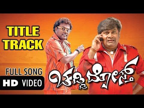 Chaddi Dosth 'Official HD Video Song' - Feat. Sadhu Kokila and Rangayana Raghu