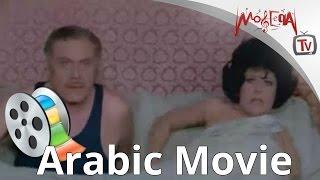Repeat youtube video الفيلم المصري المثير - الممنوع من العرض - امواج بلا شاطئ