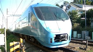 小田急3000形3257F+8000形8062F&60000形60253F 読売ランド前駅付近通過