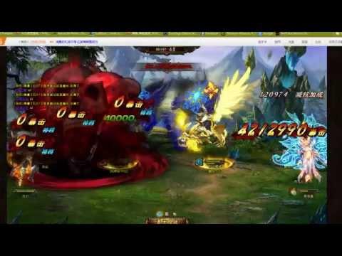 Batalha dos deuses Legend Chines 7k7k 30/04/2015
