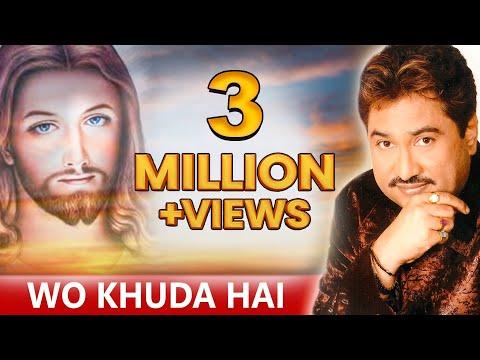 Wo Khuda Hai - Hindi Devotional Christian Song by Kumar Sanu | Khuda KI Raah Mein