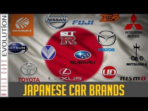 W.C.E. Japanese Car Brands, Companies & Manufacturer Logos