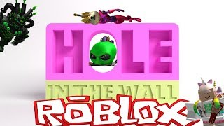 The FGN Crew Plays: ROBLOX - Hole in the Wall