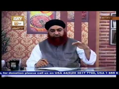 Dada ki wirasat unke pota poti mai takseem hogi by Mufti Muhammad Akmal  Sahab