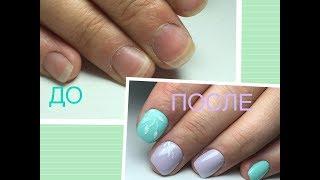 видео Нежный маникюр на коротких ногтях