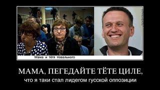 История Русской резни, от Лейбы Бронштейна до Navalny