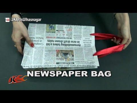 DIY Newspaper Bag | Best Out Of Waste | JK Arts 1377