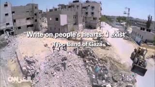 فيديو مذهل من فوق غزة.. هكذا تنتقل الطالبات   3-6-2015