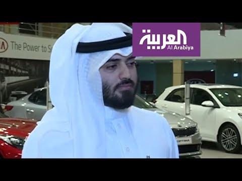 شاهد.. ماهي مواصفات السيارة التي تفضلها المرأة السعودية  - نشر قبل 13 ساعة