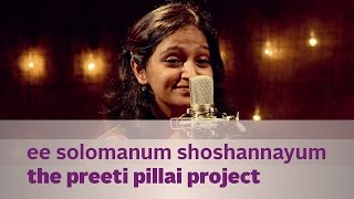 Ee Solomanum Shoshannayum by The Preeti Pillai Project - Music Mojo Kappa TV