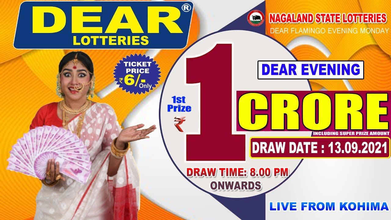 LOTTERY SAMBAD LOTTERY LIVE 08:00 PM 13.09.2021 NAGALAND LOTTERY LIVE DRAW LOTTERY SAMBAD LIVE