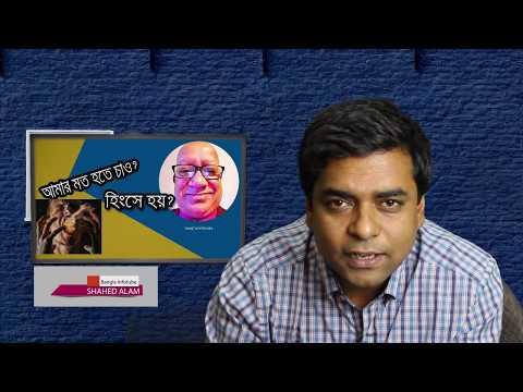 আপনার গালি সেফাতউল্লা দিয়ে দিচ্ছেন? II Bangla InfoTube II সেফাত উল্লাহ !!