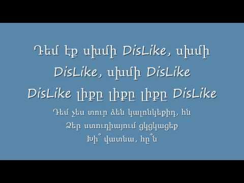 Edgar (Mets Hayq) - Asa Derasan Lyrics