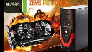 тест Intel Core i3-2100 и GTX750Ti в GTA V PC на высоких настройках