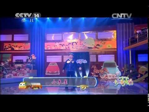 20140926 快樂大巴