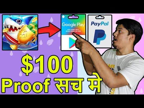 Google Play Gift Card & PayPal Gift Card In 2020   Royal Fish Hunter Payment Proof   Real Or Fake 🎁