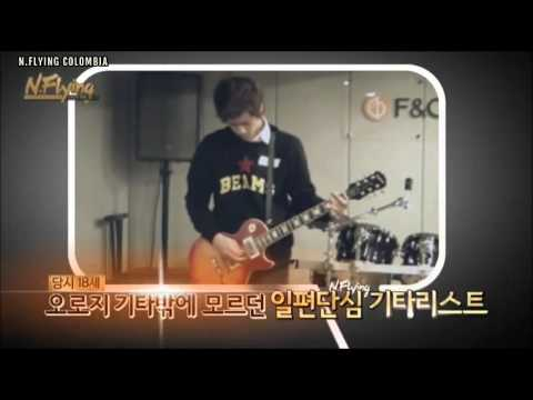 [CUT] N.Flying's Auditions FNC Entertainment
