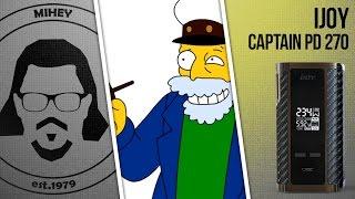 IJOY Captain PD270 234W (20700). Капитан, капитан....