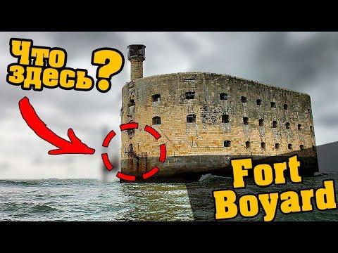 Форт Боярд | СПОРИМ ты этого не знал? 🔥
