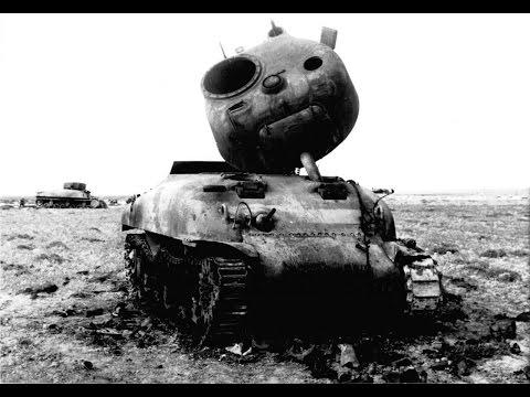 Уничтоженные и разрушенные танки Второй мировой войны