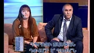 Kisabac Lusamutner anons 07.03.12. Dproci Champan Djvar E Dajan?