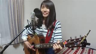 miwaさんの曲でchAngE(チェンジ)を弾き語りしました。 この曲はライブで...