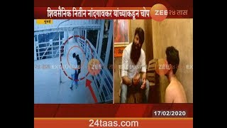 Mumbai Nitin Nandgaonkar Beat Matunga Railway Station Molest Accused