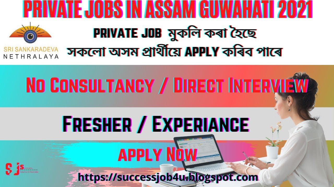 Download Assam Private job    Assam Job    Assam Job Vacancy 2021    Private Job in Guwahati - Apply