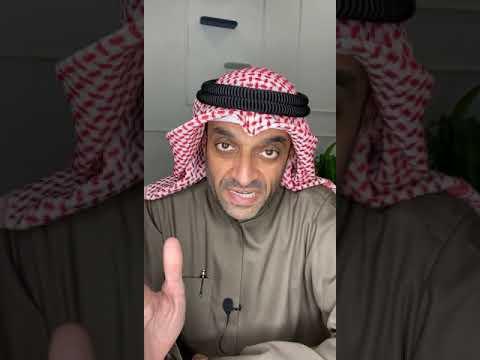 التقرير الأمريكي ضد ولي العهد السعودي