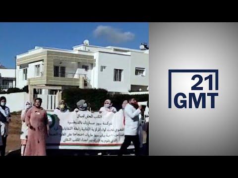 تداعيات كورونا فاقمت معاناة المرأة المغربية في سوق العمل