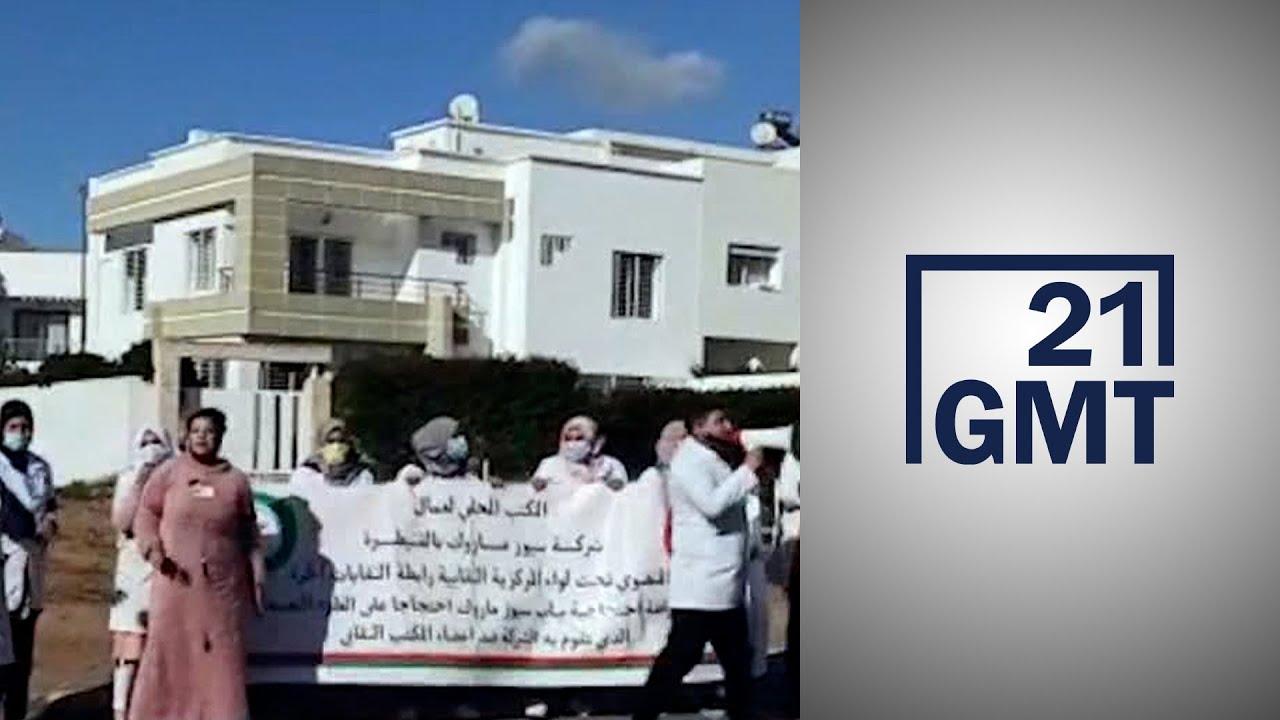 تداعيات كورونا فاقمت معاناة المرأة المغربية في سوق العمل  - 05:57-2021 / 2 / 27