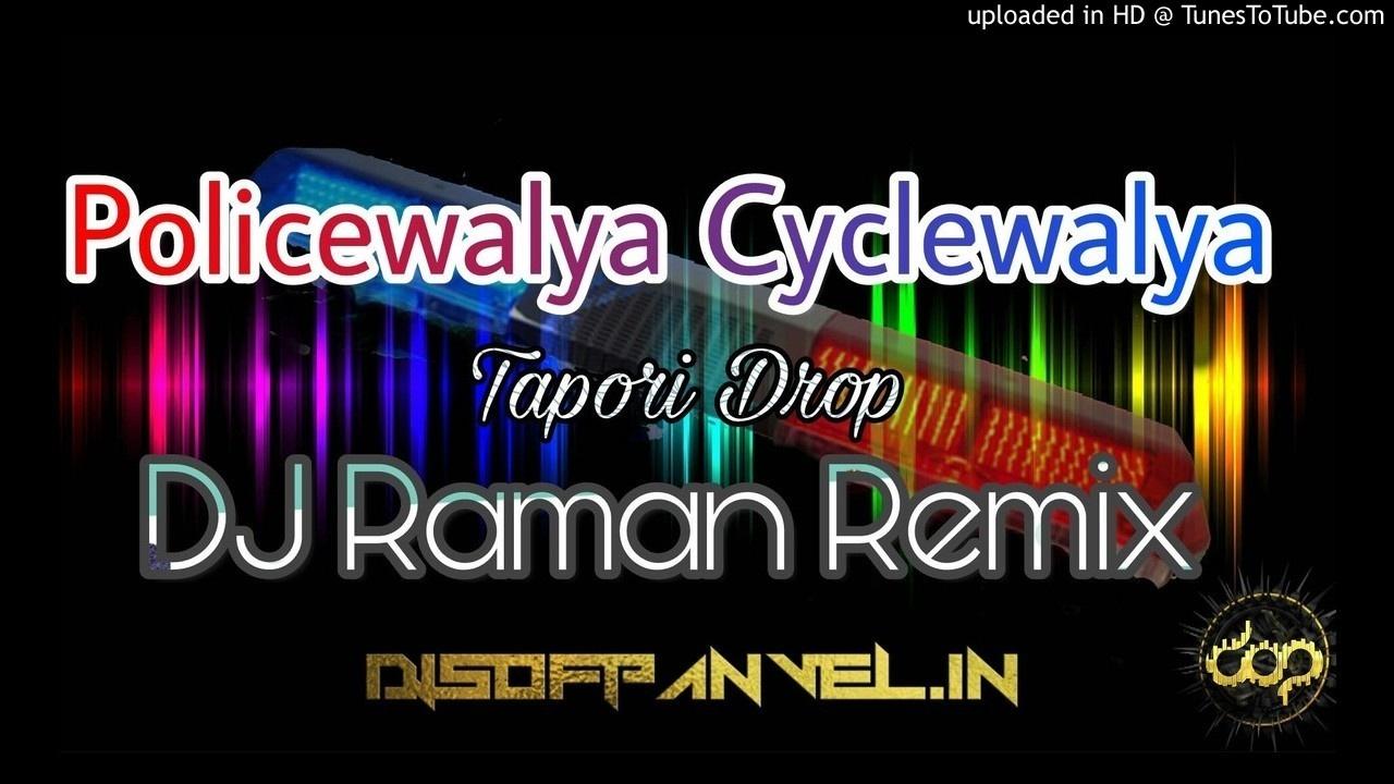 policewalya cyclewalya remix song